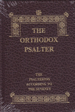 The Orthodox Psalter, Pocket Edition