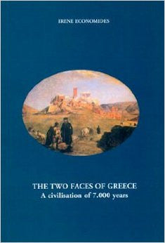 Two Faces Of Greece