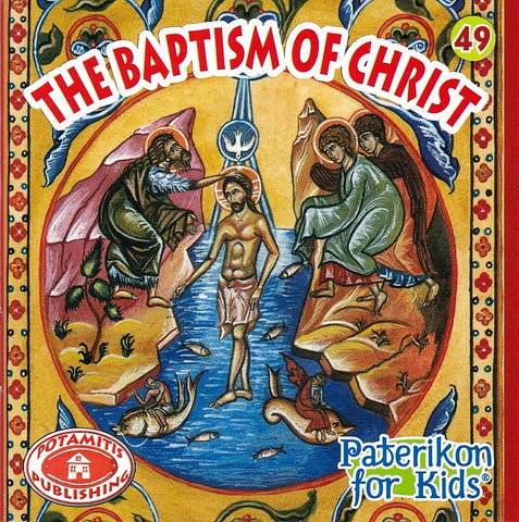#49 The Baptism of Christ