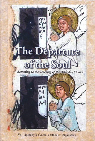 The Departure of the Soul