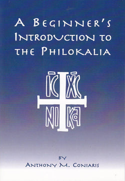 A Beginners Introduction to the Philokalia