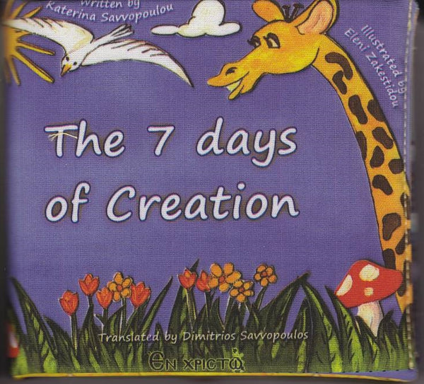 My first book about CREATION