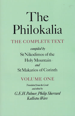 The Philokalia - Volume 1