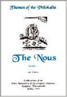 The Nous: Themes of the Philokalia Number 2