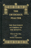 The Orthodox Psalter, full-size edition with commentary.