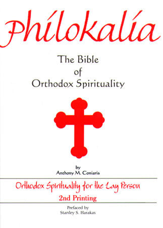 The Philokalia: The Bible of Orthodox Spirituality