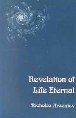 Revelation of Life Eternal: An Introduction to the Christian Message