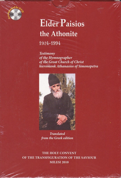 Elder Paisios the Athonite: Book + DVD