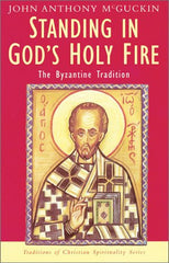 Standing in God's Holy Fire: The Byzantine Tradition