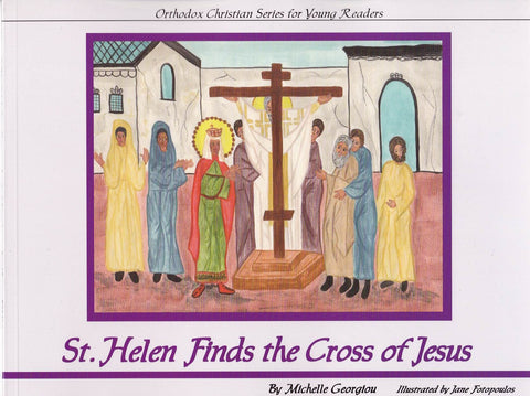 St Helen Finds the Cross of Jesus