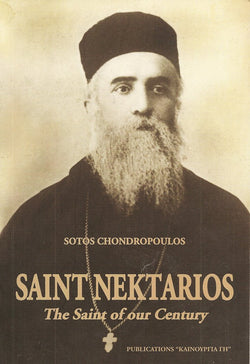 St Nektarios, The Saint of Our Century