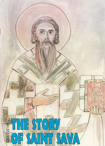 The Story of St Sava