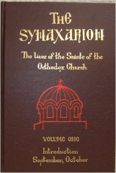 The Synaxarion: The Lives of the Saints of the Orthodox Church September, October (Volume 1)