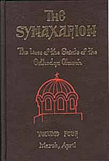 The Synaxarion: The Lives of the Saints of the Orthodox Church March, April (Volume 4)