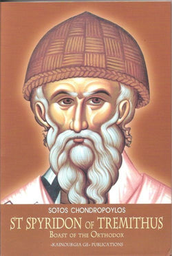 Saint Spyridon of Tremithus: Boast of the Orthodox