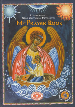 Potamitis Hardcover #6 - My Prayer Book, includes CD