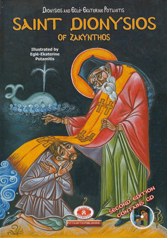 Potamitis Hardcover #1 - Saint Dionysios of Zakynthos, includes CD
