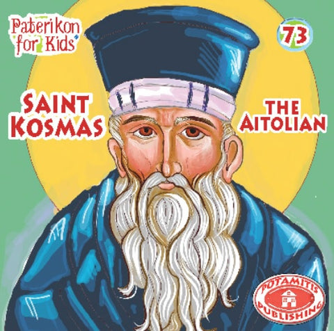 #73 Saint Kosmas the Aitolos