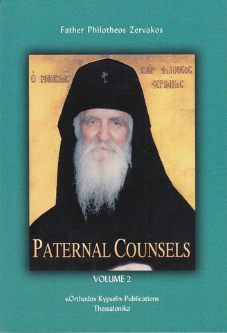 Paternal Counsels, Volume 2