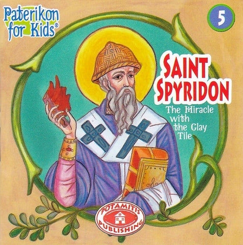 #5 Saint Spyridon The Miracle with the Clay Tile (2nd Ed)
