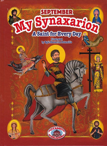 "My Synaxarion ""A Saint for Every Day"" - SEPTEMBER"