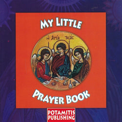 My First Series #4 - My Little Prayer Book