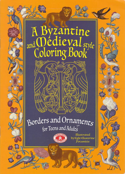 Orthodox Coloring Books #58 - A Byzantine and Medieval style Coloring Book