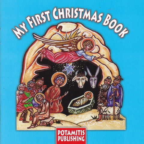 #3 My First Christmas Book