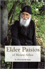 Athonite Fathers - English