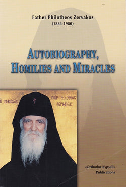 Father Philotheos Zervakos: Autobiography, Homilies and Miracles