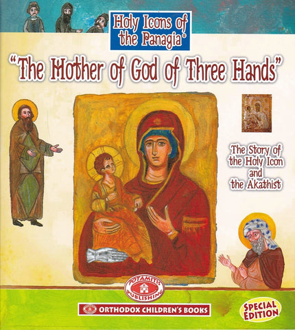 "Panagia: The Mother of God of Three Hands ""Triherousa"""