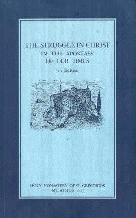 The Struggle in Christ: In the Apostasy of our Times