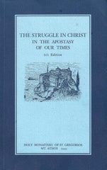 The Strugle in Christ: In the Apostasy of our Times