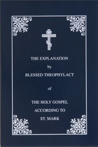 The Explanation of the Gospel of Mark by Blessed Theophylact