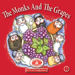#2 The Monks and the Grapes