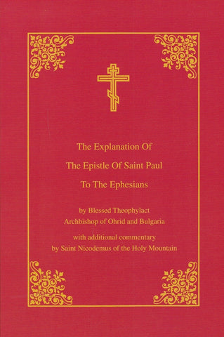 Explanation of the Epistle of Saint Paul to the Ephesians