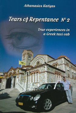 Tears of Repentance No. 2