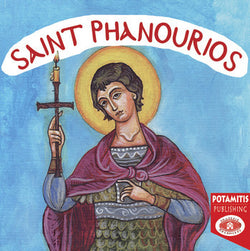 #18 Saint Phanourios