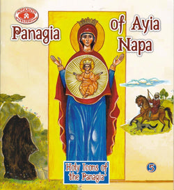Holy Icons of the Panagia #5 - Panagia Of Ayia Napa