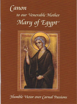 Canon to our Venerable Mother Mary of Egypt: Humble Victor over Carnal Passions
