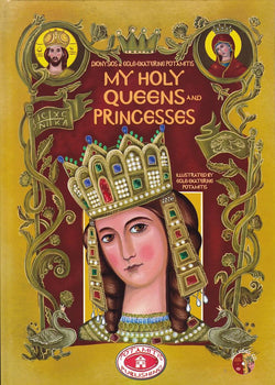 Potamitis Hardcover #12 - My Holy Queens and Princesses