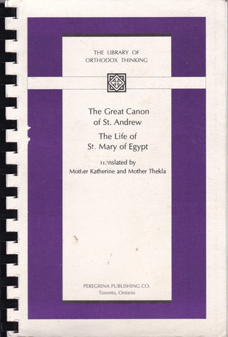 The Great Canon of St. Andrew: The Life of St. Mary of Egypt
