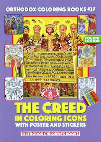 The Creed in Colouring Icons and Stickers