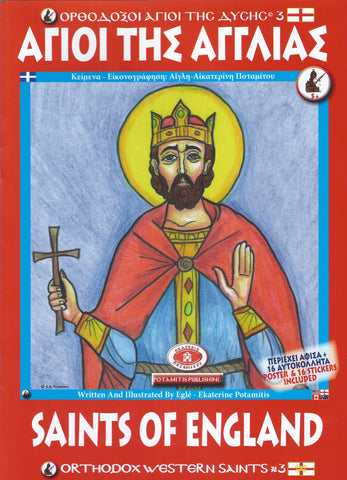 Saints of England Activity Book