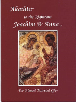 Akathist to the Righteous Joachim and Anna: for Blessed Married Life