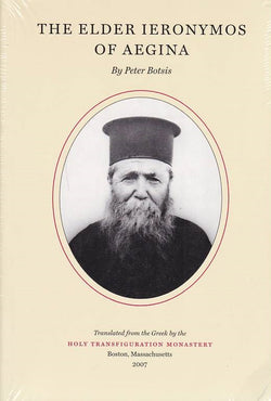 Elder Ieronymos of Aegina