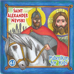 #63 Saint Alexander Nevsky - The Russian