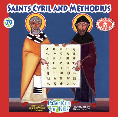 #79 Saints Cyril and Methodius