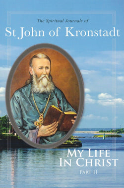 My Life in Christ : The Spiritual Journals of St John of Kronstadt: Part II
