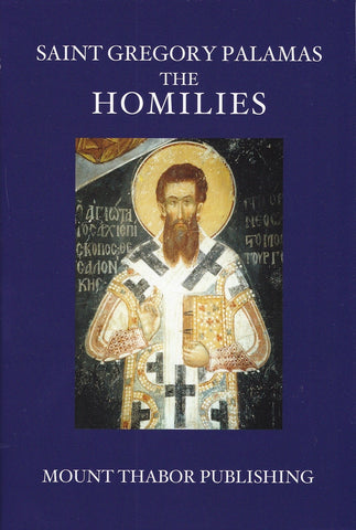 Saint Gregory Palamas - The Homilies